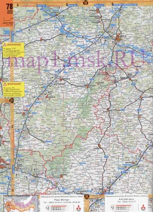 округа России. Карта дорог