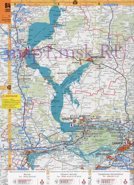 Карта Самарской области.