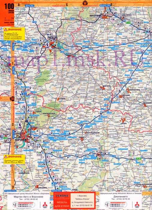 Схема автодорог Воронежской