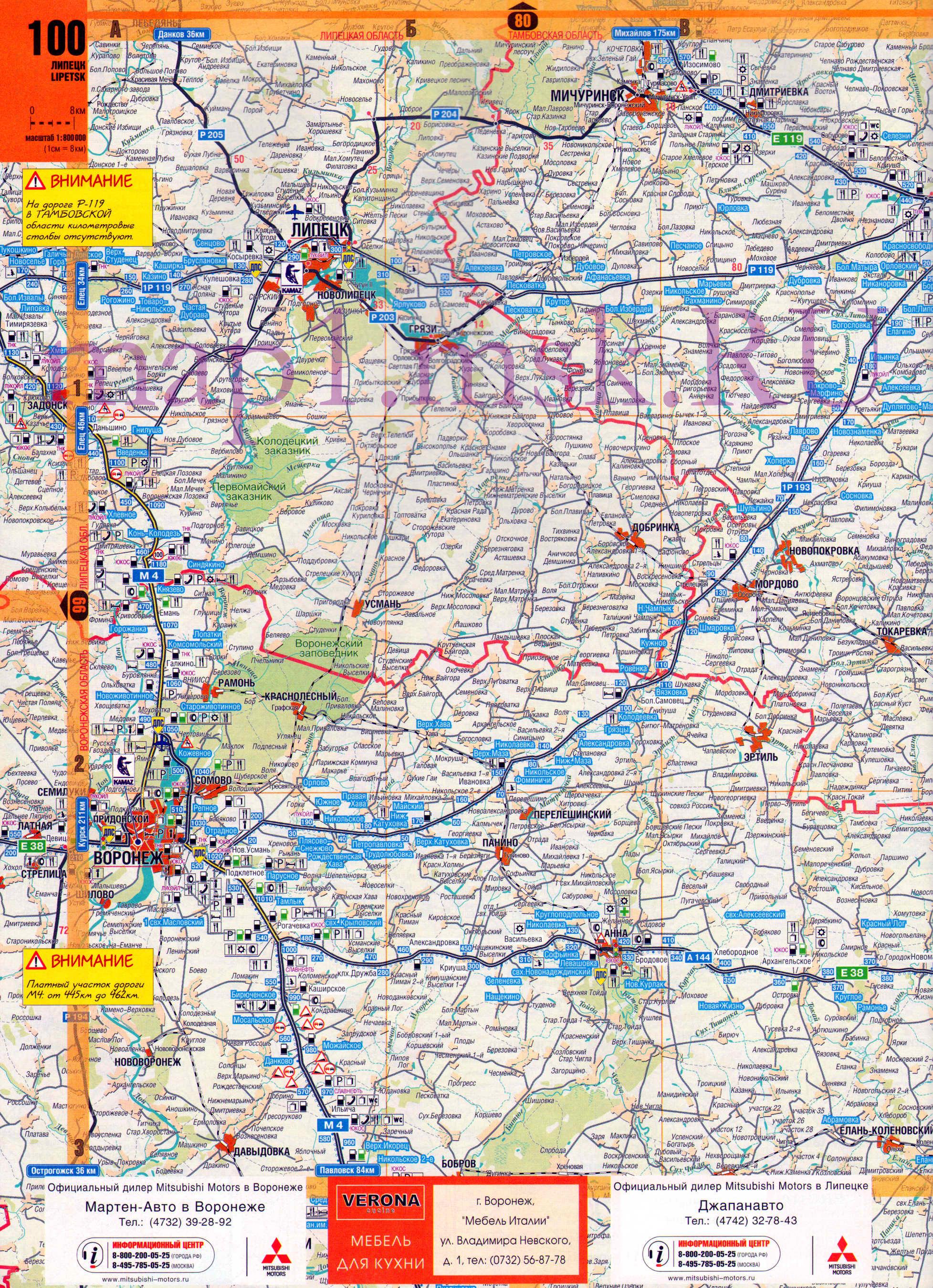 Карта Воронежской области. Автомобильный атлас федеральных ...