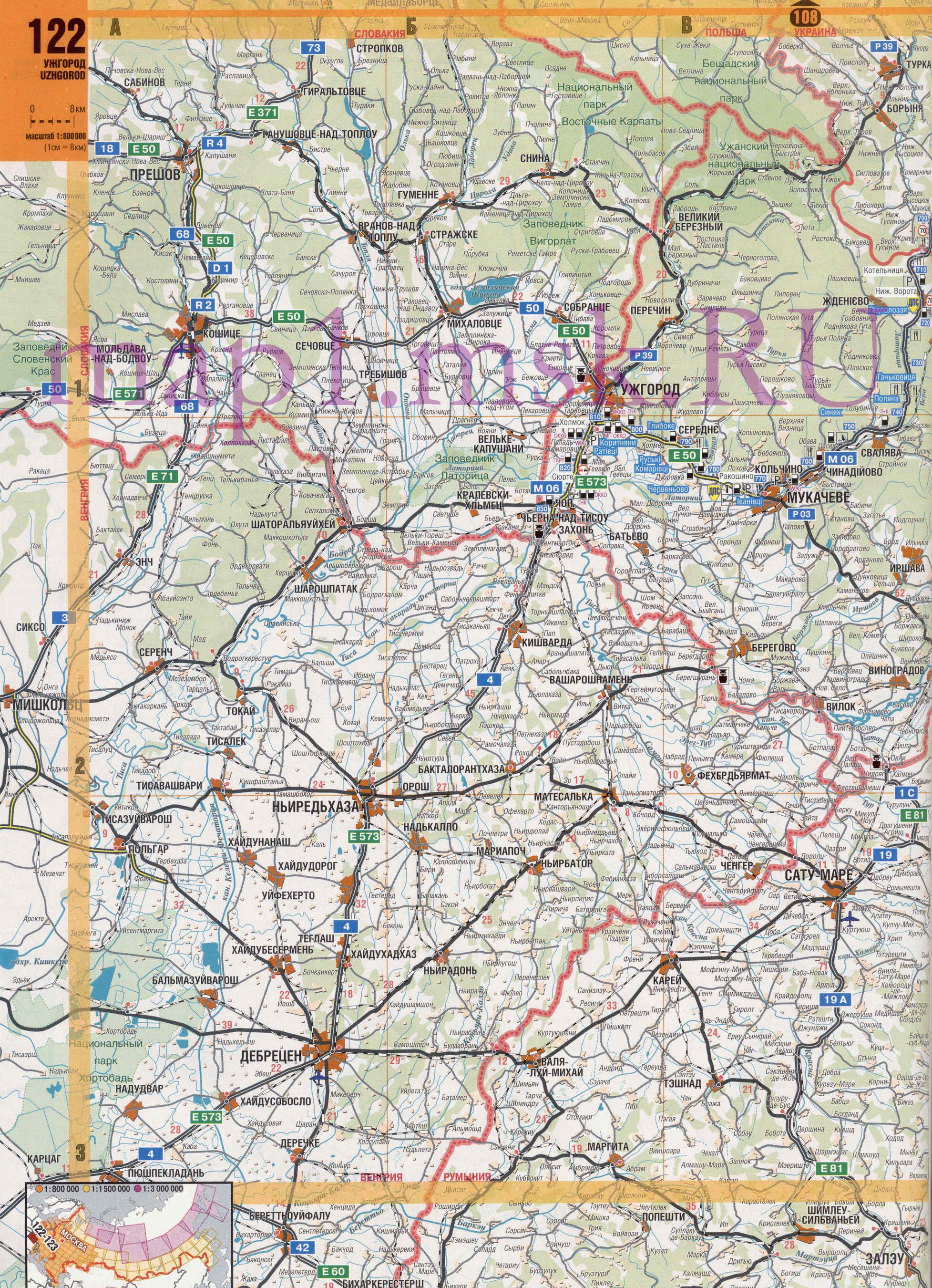 Дорожная Карта Украины