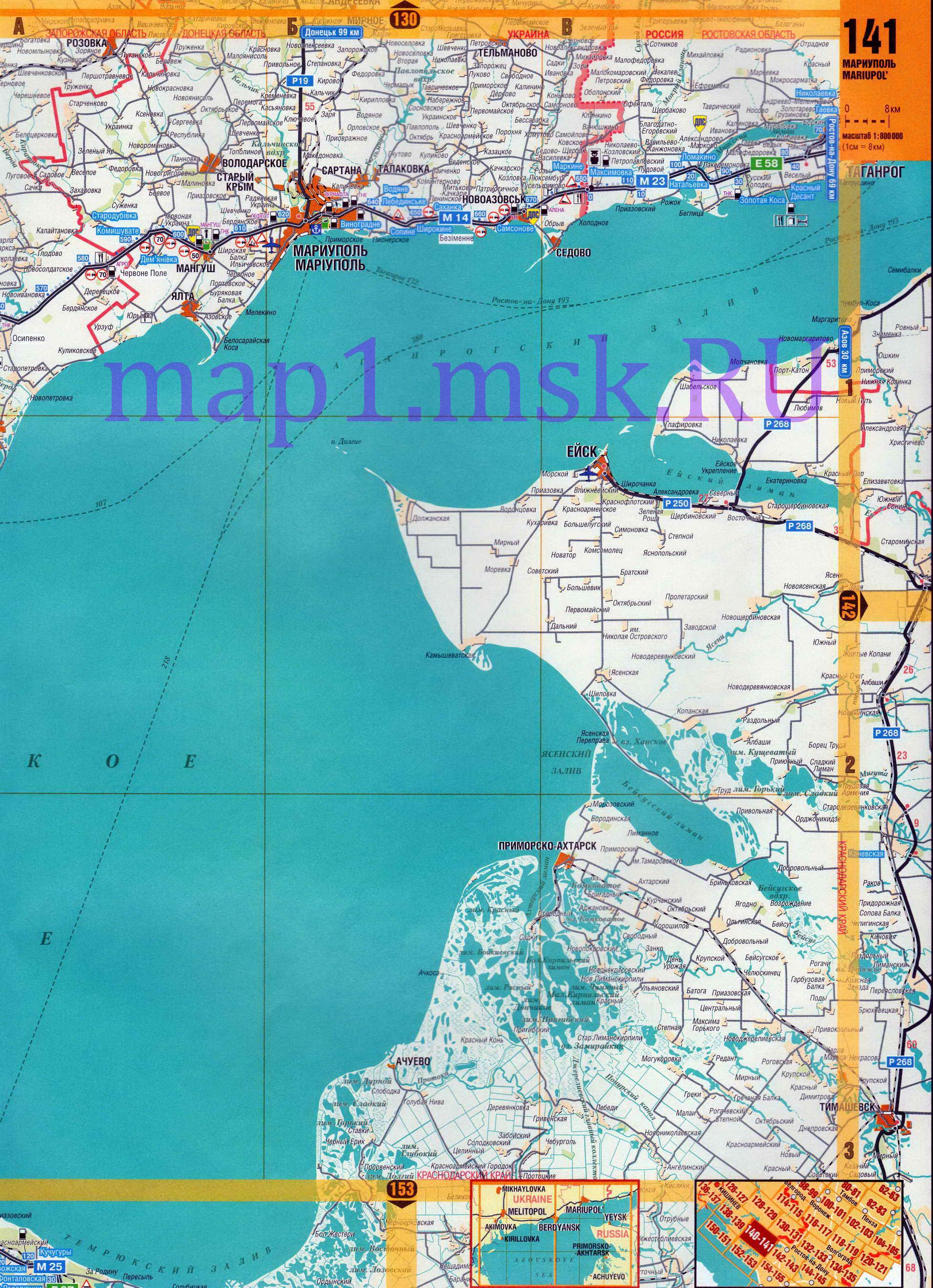 Карта побережья крыма черное и