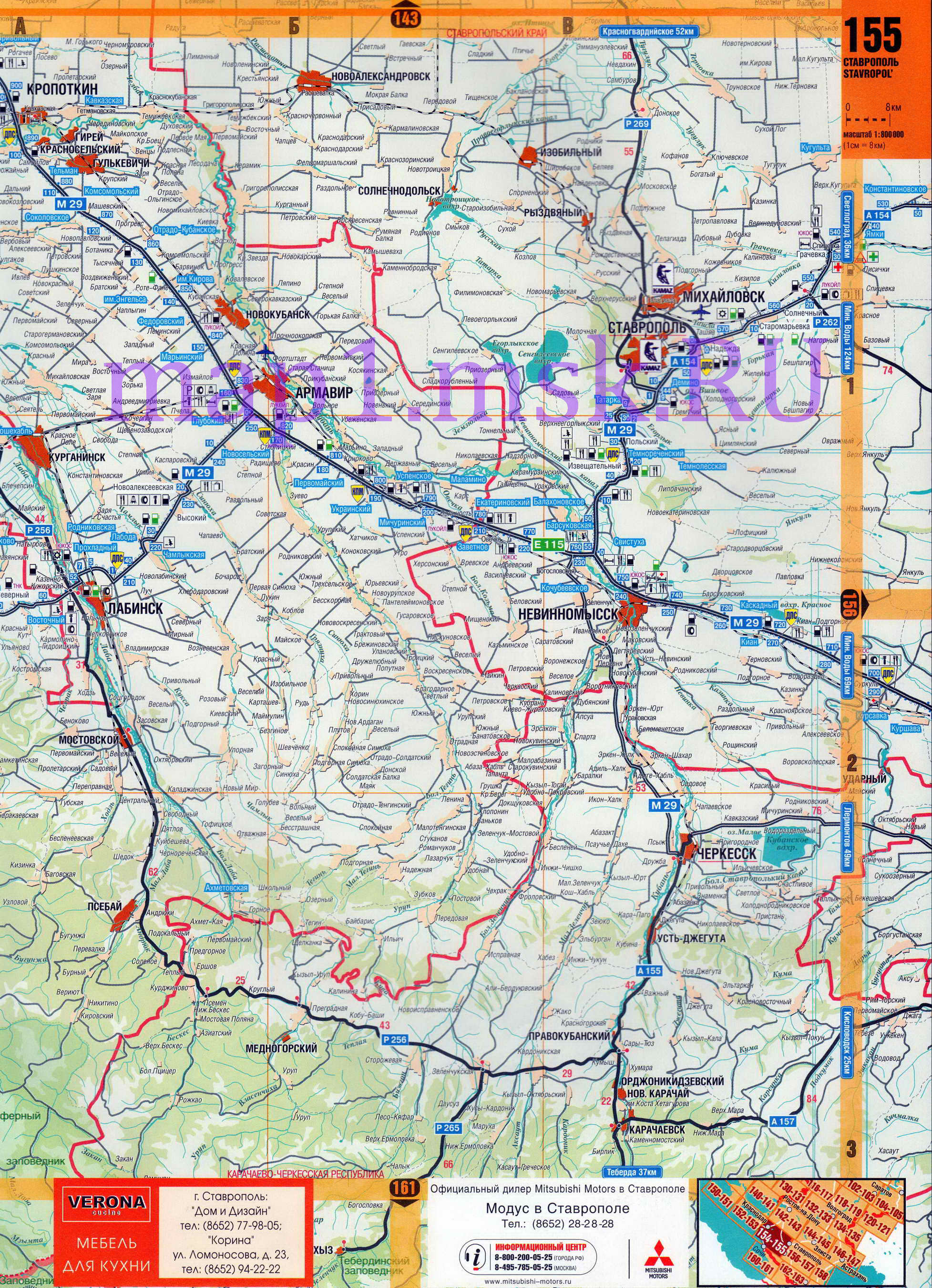 Карта Краснодарский Край Карта