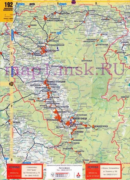 Карты районов кемеровская область