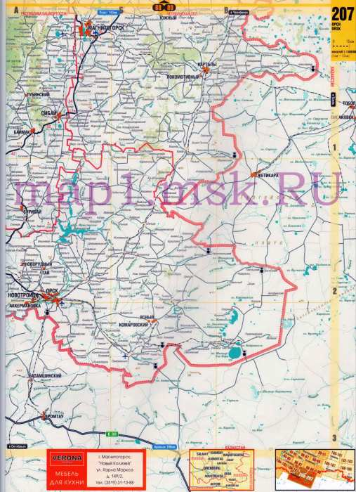 Карта дорог Оренбургской