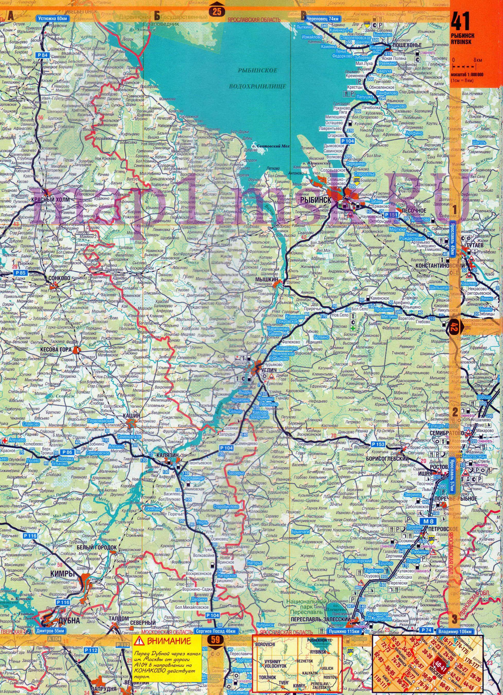 подробная схема дорог, схема автодорог в колпино.
