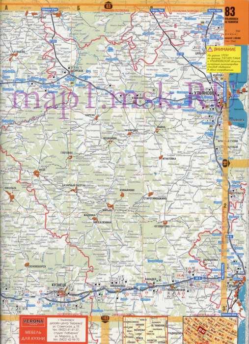 Карта Пезенской обл.