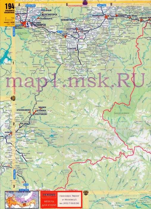 Красноярск карта схема проезда: http://ttontn.appspot.com/krasnoyarsk-karta-shema-proezda.html